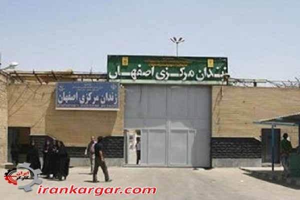 تحصن زندان دستگرد اصفهان