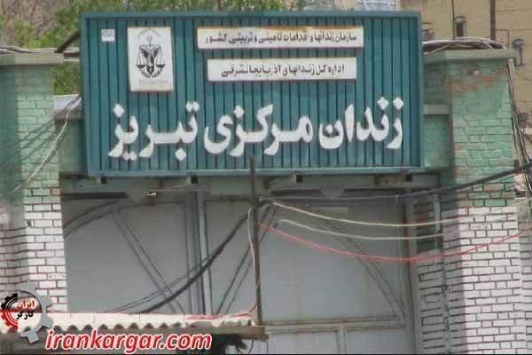 انتقال بازداشت شدگان