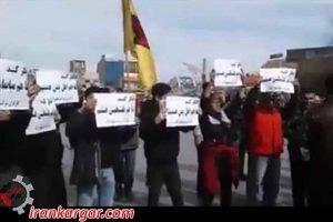 تجمع اعتراضی و راهپیمایی کارگران خشمگین کارخانه هپکو در اراک