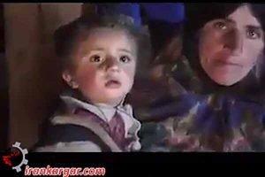 فقر عشایر ایران