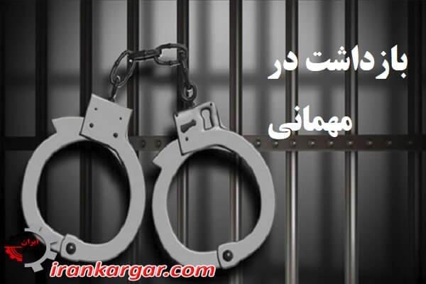 بازداشت ۶۵ زن و مرد در یک مهمانی تولد، چشمهای دیگر از «حقوق شهروندی»
