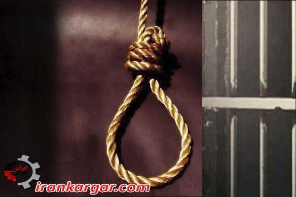اعدام کریم زرگر