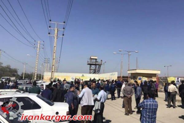 اعتصاب گروه ملی فولاد اهواز