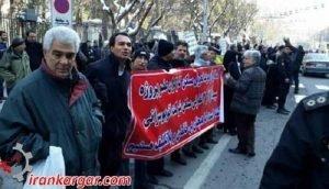 تجمعات کارگری