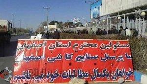 کارگران کاشی اصفهان