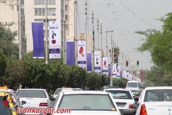 مخابرات خوزستان