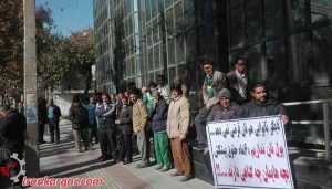 کارگران شهرداری نظرآباد