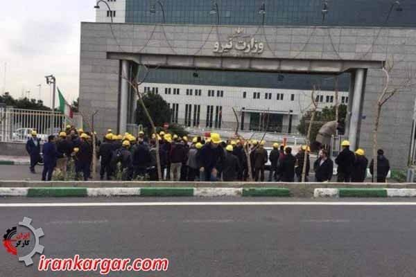تجمع مقابل وزارت نیرو