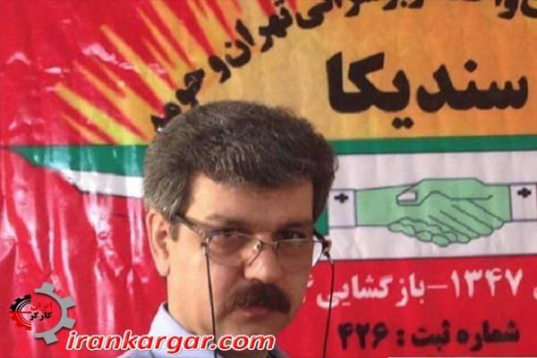 بیانیه ۳۲ وکیل دادگستری و درخواست آنها برای آزادی رضا شهابی