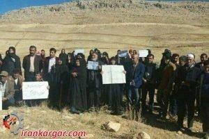 مردم روستای بیبی خاتونین