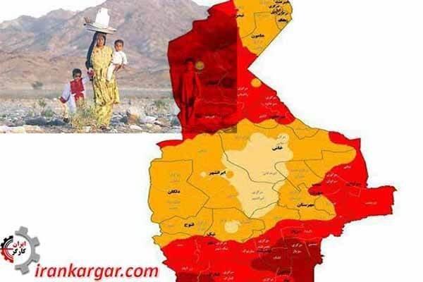 بحران خشکسالی