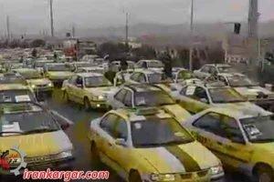 اعتصاب رانندگان تاکسی