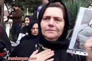 فرنگیس مظلوم مادر سهیل عربی