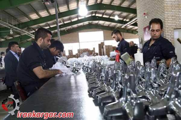 کارگران شرکت سیمگون