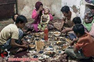 عید و فقر