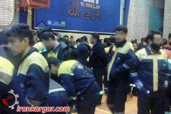 عیدی کارگران مترو