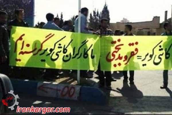 راهپیمایی کارگران در یزد