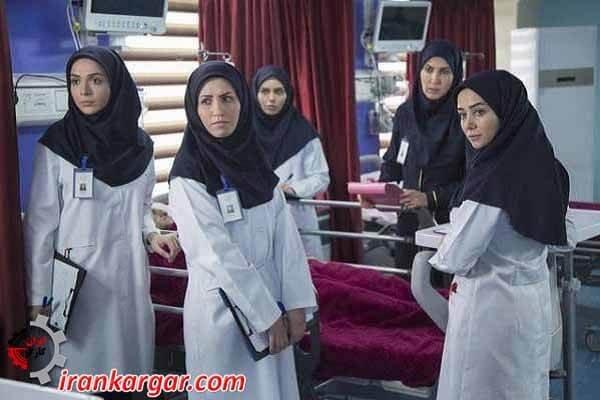 پرستاران در شب عید