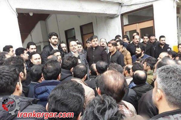 کارگران ایران پوپلین رشت