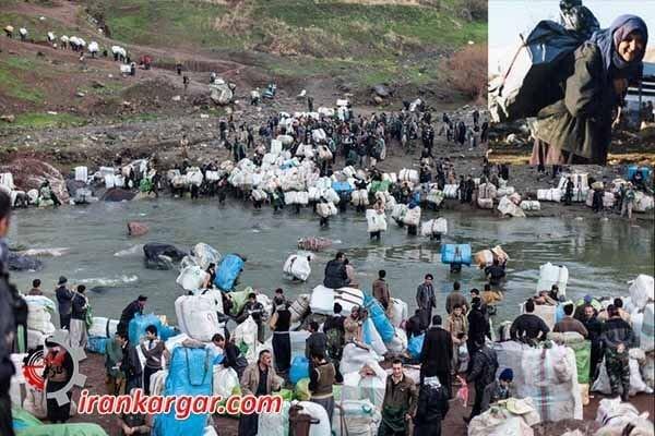 کولبران کردستان