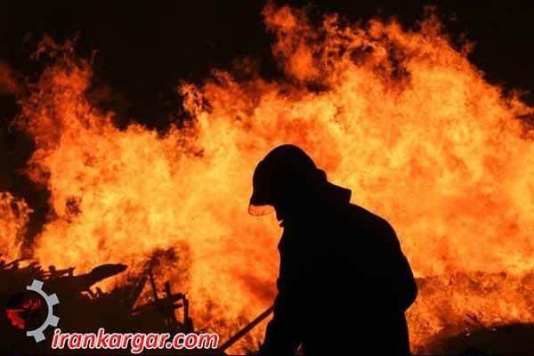 آتشسوزی