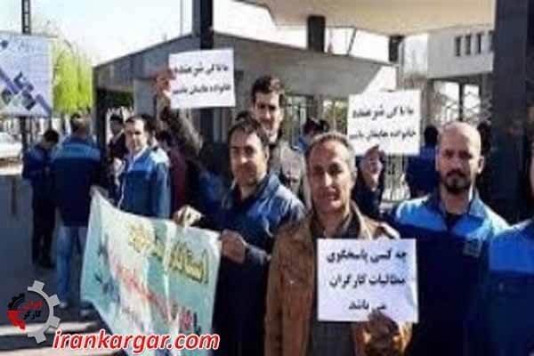 خبر اعتراض کارگران