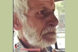 پیرمرد کاهوفروش