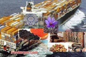 صادرات غیر نفتی