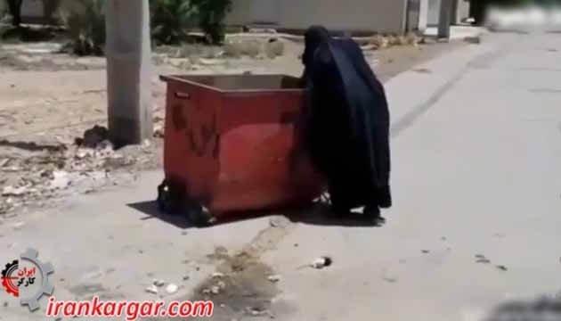 مادر زبالهگرد