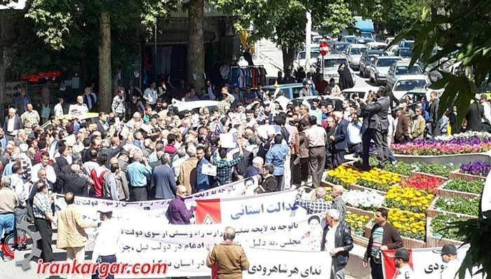 تظاهرات ۲۹ اردیبهشت در شاهرود