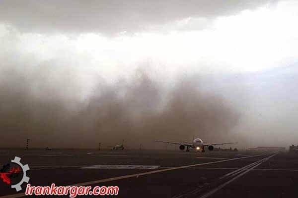 طوفان در تهران