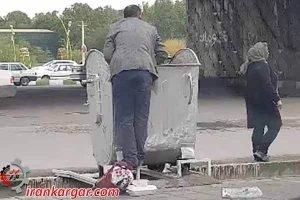 زبالهگردی
