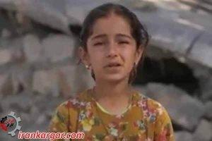 کودکان زلزله زده