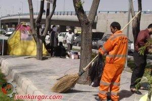تجمع کارگران