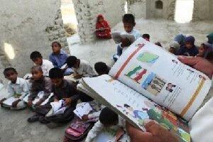 فقر عامل افت تحصیلی