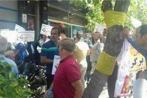 غارتشدگان تجمعات اعتراضی