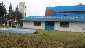 بحران تعطیلی کارخانه ها ۴