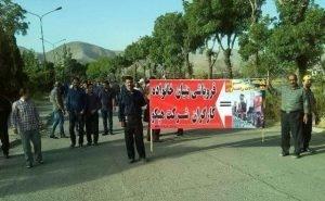 اعتراضات کارگران هپکو عکس