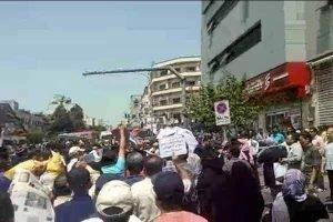 راهپیمایی مالباختگان در تهران