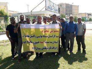 تجمعات فزاینده اعتراضی کارگران ۳
