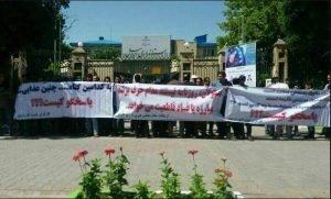 اعتصاب غذا کارگران اردبیل ۴