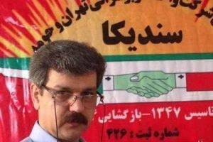 بازداشت فعالین کارگری