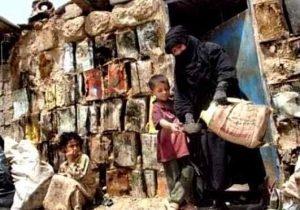 فقر ۱