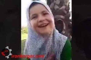 ستایش کودک کار دخترک معصوم