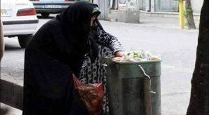 فقر مضیقه و تنگنای معیشتی ۳