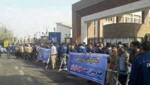 اعتصاب کارگران فولاد ملی