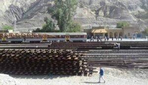 حادثه راهآهن زاگرس