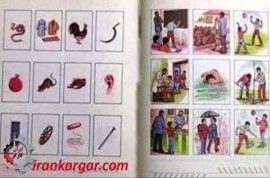 بوی مهر ماه ترانه مصور