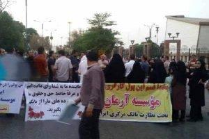مالباختگان خوزستان