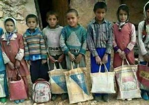 مهر مدارس